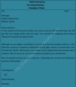 Specimen of adjustment grant letter-Overview of adjustment letter