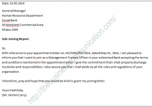 What is joining letter-Speciment of joining letter