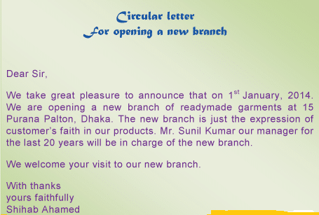 circular letter format Business circular letter | the letter sample with format of circular letter dunning / collection letter sample / template / example / format pertaining to format of circular letter.